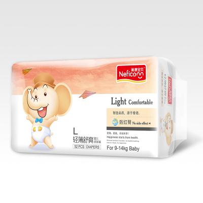 巢康宝贝纸尿裤L52片男女宝宝通用妈咪推荐宝贝尿不湿