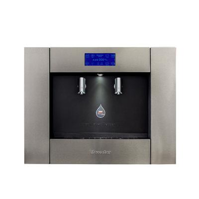 耐沃特 嵌入式净饮一体饮水机LWZ-600IJ