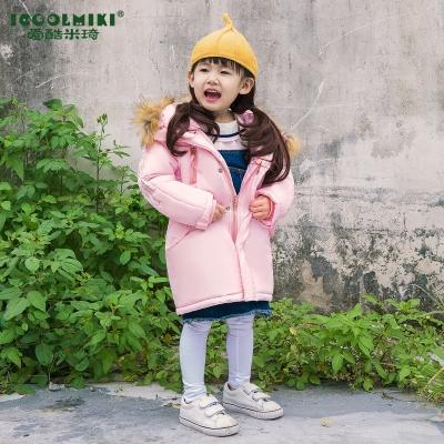 ICOOLMIKI 女童棉衣外套中长款韩版童装中小童2016冬季新款儿童毛领保暖棉袄MO1109