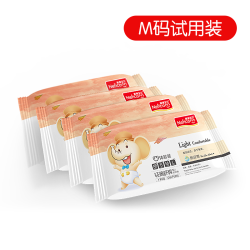 巢康宝贝纸尿裤S6片男女宝宝通用妈咪推荐宝贝尿不湿夏季包邮SML