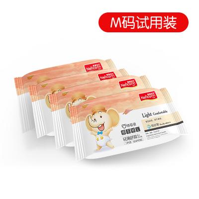 巢康宝贝婴儿纸尿裤SML码 试用装6片9.9元包邮(限购一包)