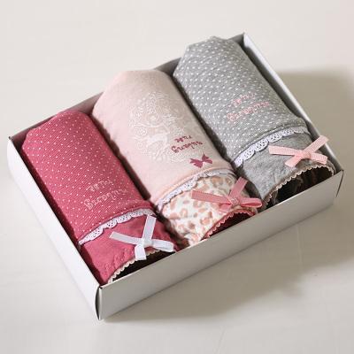 WIDECOTTON 内裤组合套装3条装青春系列中腰三角裤 6020