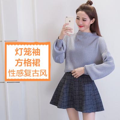 女人志 2017秋冬新款纯色灯笼袖毛衣+方格子大摆裙  时尚 毛衣套装8098