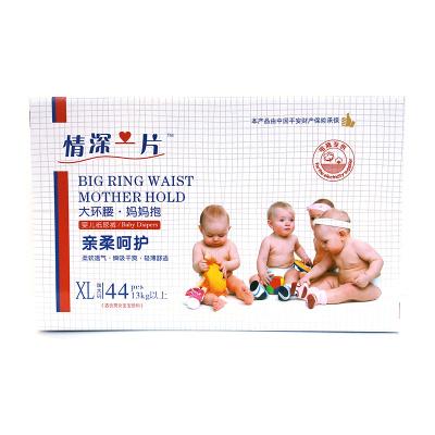 情深一片亲柔呵护婴儿纸尿裤XL码