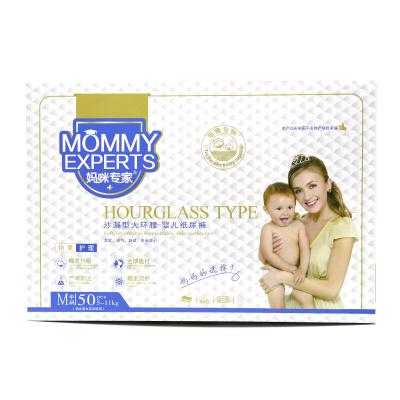 妈咪专家特柔护理婴儿纸尿裤M码