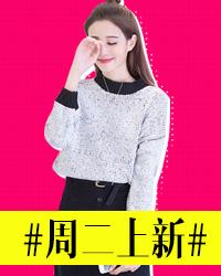 首页-分类栏目广告-女装01