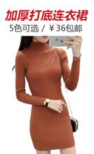 新PC首页顶部4小格广告女装2