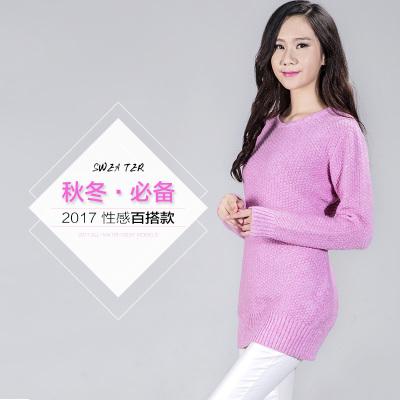 曼莎 冬季韩版新款毛衣套头中长款包臀圆领宽松毛针织衫 15MS19001