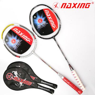 Naxing/纳星 轻便专业羽毛球拍NX630 NX640