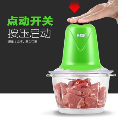 米卡罗 电动绞肉机家用小型电动蒜泥搅馅切菜碎肉机切辣椒机家用绞馅绞肉