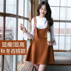 恩黛 2017春新款时尚背带套装女宽松两件套打底衫半身短裙 Q047F6812