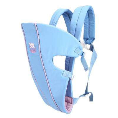 贝宜美全开放式婴儿背带 BMA-9001