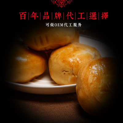 【华梦美】 云腿月饼 500g