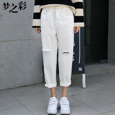 梦之彩 破洞牛仔裤跨裤阔腿裤 3259