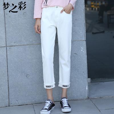 梦之彩 2017春宽松米白色牛仔裤 3258
