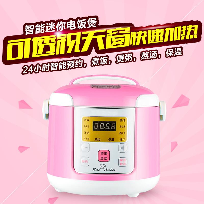 米卡罗 MD-166电饭煲锅迷你2l智能...