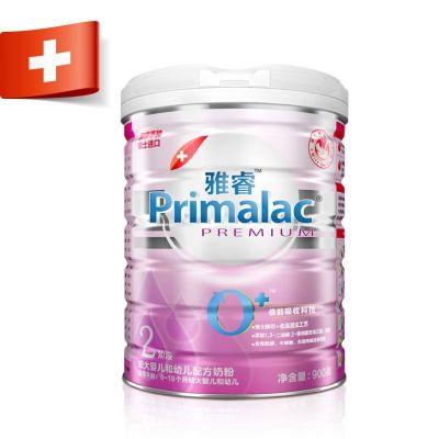 雅睿 原装瑞士进口婴幼儿配方高端奶粉900g*1 6-18个月适用二段