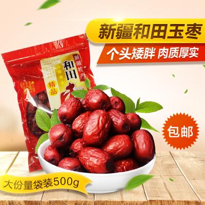 迷你果儿 新疆特产若羌灰枣零食果干可夹核桃仁吃免洗袋装 500g