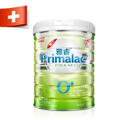 雅睿 1岁以上宝宝适用900g*1 瑞士多重认证 原罐海外进口 3段