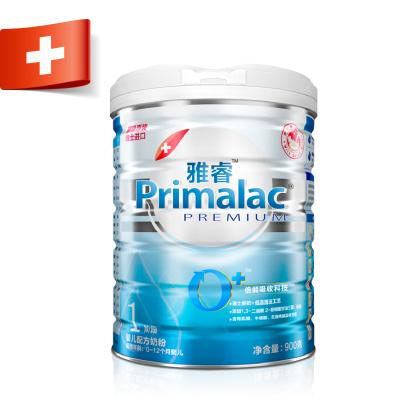 雅睿1段(0-12个月)婴儿适用900g/罐*1瑞士原装进口OPO配方奶粉