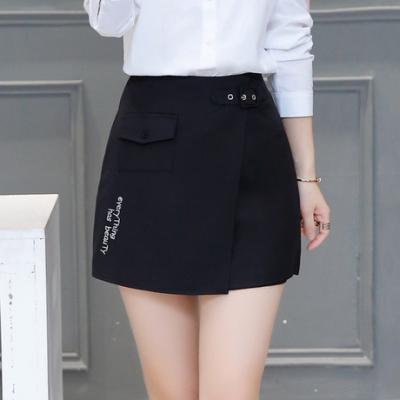 布桂坊2016冬季新款韩版纯色中腰半身裙女 百搭时尚A字短裙
