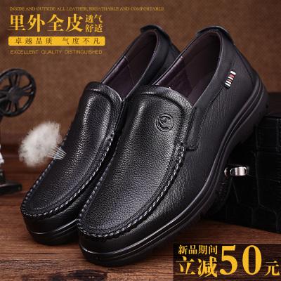 美犀鞋业 时尚英伦头层牛皮男士皮鞋时尚潮流男鞋 1342777