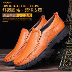 """美犀鞋业 新款时尚真皮手工缝线<span class=""""gcolor"""">休闲皮鞋</span>1923100黑色 黄棕色 552元"""