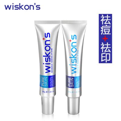 wiskon's 祛痘霜去痘膏快速淡化痘印粉刺暗疮膏去青春痘凝胶两件套