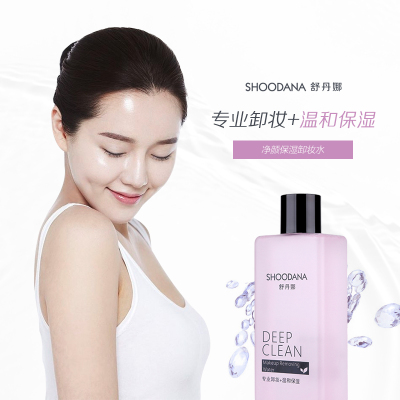 舒丹娜 净颜保湿卸妆水专业卸妆+温和保湿300ml