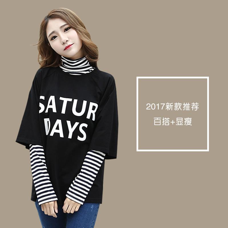 J.S.YU 2017春夏装新款韩版圆领...