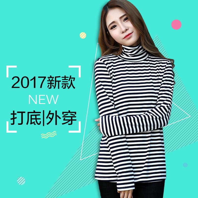 J.S.YU 2017春新款韩版高领堆堆...