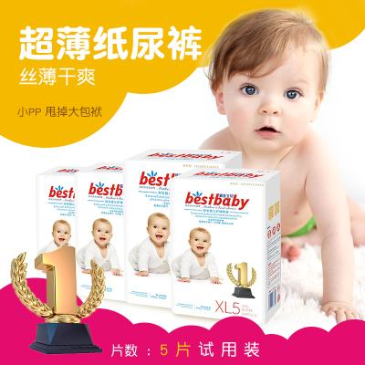 Bestbaby 丝薄干爽 系列纸尿裤 试用装(5片装)