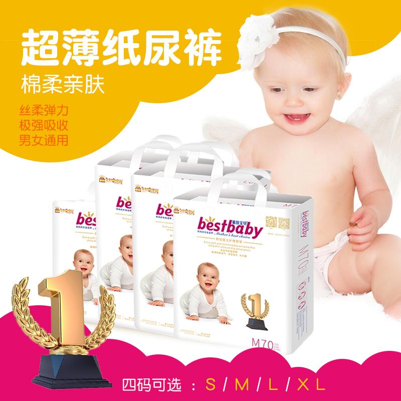 Bestbaby 棉柔亲肤 系列纸尿裤...