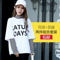 J.S.YU 2017春夏装新款韩版时尚高领字母条纹宽松潮流女T恤二件套组合装JS6+