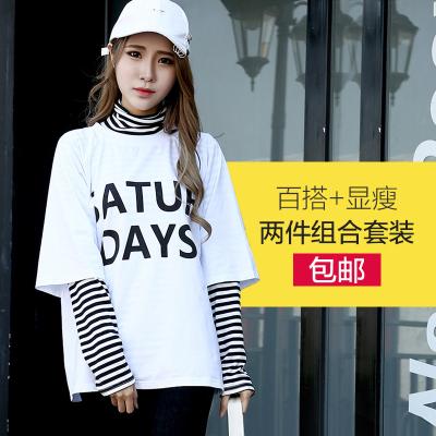 J.S.YU 2017秋季新款韩版时尚高领字母条纹宽松潮流女T恤二件套组合装