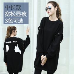 J.S.YU 2018春秋新款款韩版时尚创意潮流中长款套头卫衣   JS6050