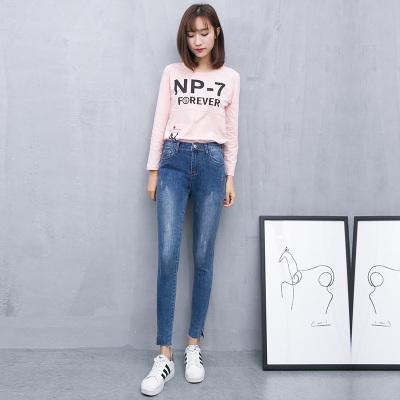 梦之彩 2017韩版春夏新品潮女高弹力小脚裤裤 3266