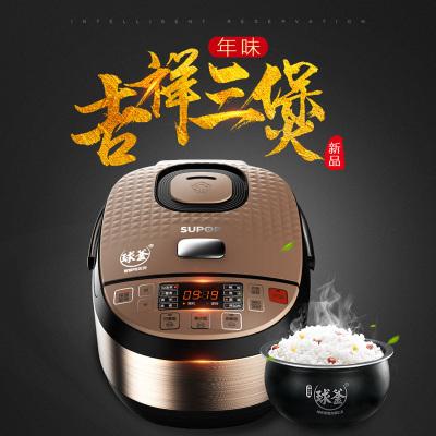 SUPOR/苏泊尔 豪华智能电饭煲 CFXB40FC8255-75