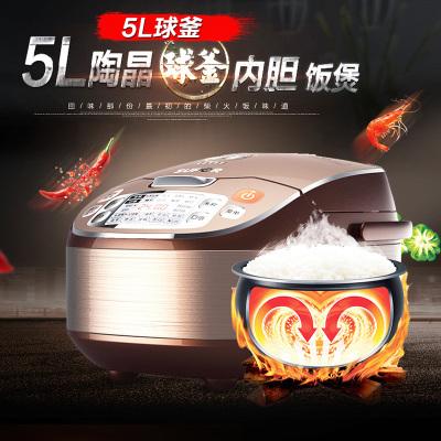 预售款苏泊尔  陶晶球釜内胆电饭煲5L大容量  CFXB50FC832-75
