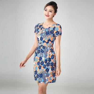 丝缔曼 女装夏装中袖中年妇女妈妈装连衣裙 62042