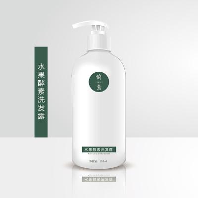 愉意 水果酵素洗发露 使头皮与毛囊水油平衡使秀发轻盈蓬松,自然强韧500ml