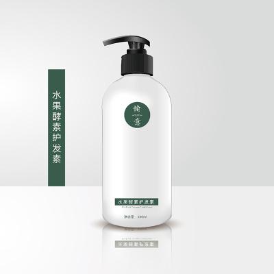 愉意 水果酵素护发素秀发轻盈蓬松自然强韧头皮与毛囊水油平衡500ml