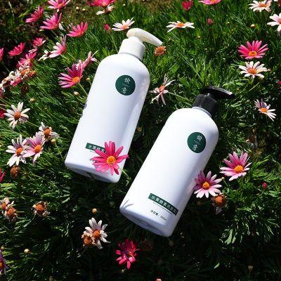 愉意 水果酵素系列-2件套  洗发露 护发素 500ml+500ml
