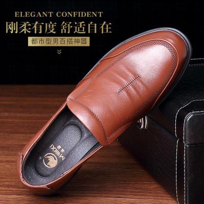 美犀鞋业 时尚透气头层牛皮男士皮鞋 2533404W 2533405W