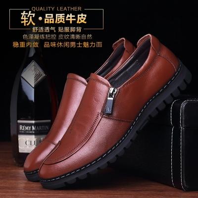 美犀鞋业 英伦时尚透气头层牛皮男士皮鞋 2533410W 2533411W