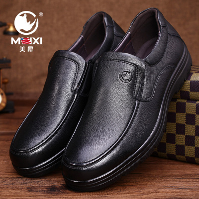美犀鞋业 英伦时尚透气头层牛皮男士皮鞋 1342779W 1342780W