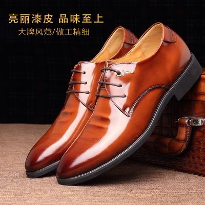 美犀鞋业 英伦时尚透气头层牛皮男士皮鞋 2352491 2352492