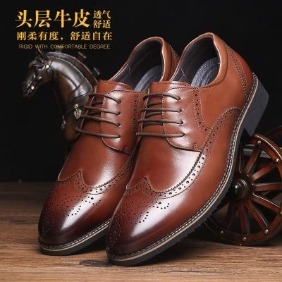 美犀鞋业 英伦时尚透气头层牛皮男士皮鞋 2353323W 2353324W