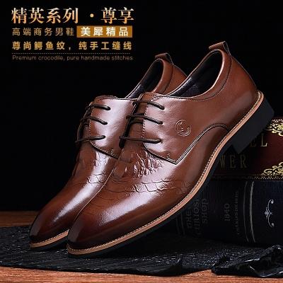 美犀鞋业 英伦时尚透气头层牛皮男士皮鞋 2353428W 2353429W