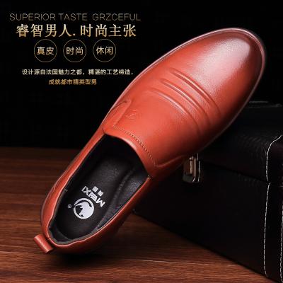 美犀鞋业 英伦时尚透气头层牛皮男士皮鞋 2373374W 2373375W